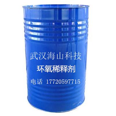 丁基缩水甘油醚(BGE)-501A 环氧稀释剂图片
