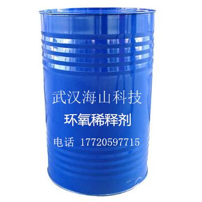 聚丙二醇二缩水甘油醚(PPGDGE)(207环氧活性稀释剂)26142-30-3图片