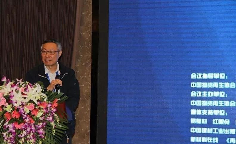 首届纤维复合材料回收国际论坛暨纤维复合材料再生分会成立大会 11月10在山西大厦圆满开幕