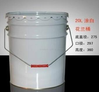 厂家供应环氧丙烯酸酯树脂 价格电议