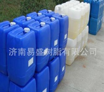 山东济南固化剂T31、环氧固化剂、固化剂 价格电议图片