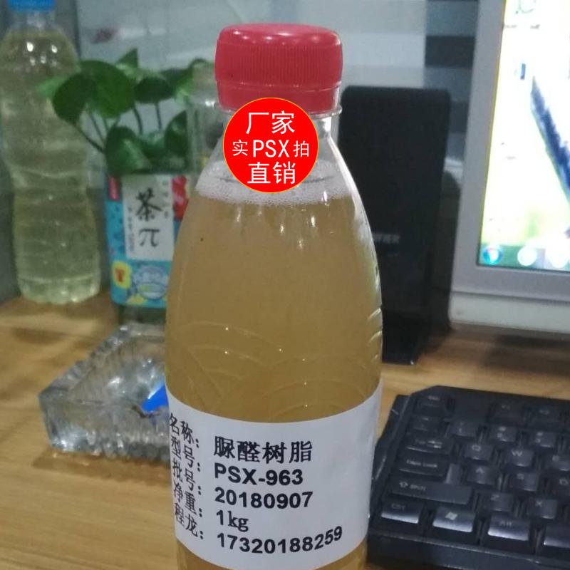 河南酚醛树脂胶 酚醛树脂粉 酚醛树脂液 酚醛树脂厂图片