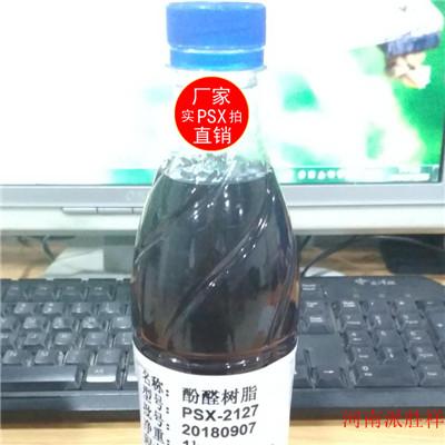 酚醛树脂价格_尖晶石碳砖酚醛树脂PF-7328图片