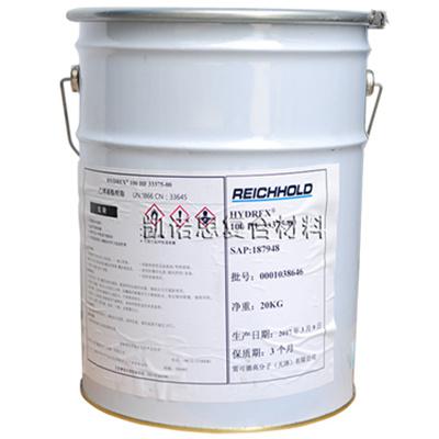 雷可德乙烯基零收缩树脂33375 乙烯基零收缩模具树脂 零收缩树脂 价格电议图片