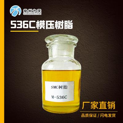 常州力天 M-536C不饱和聚酯树脂模压树脂 价格电议图片