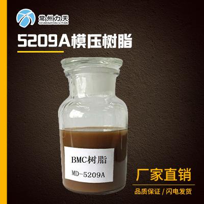 常州力天 MD-5209A不饱和聚酯树脂模压树脂 价格电议图片