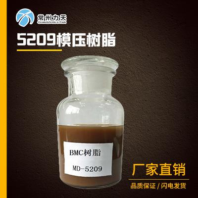 常州力天 MD-5209不饱和聚酯树脂模压树脂 价格电议图片