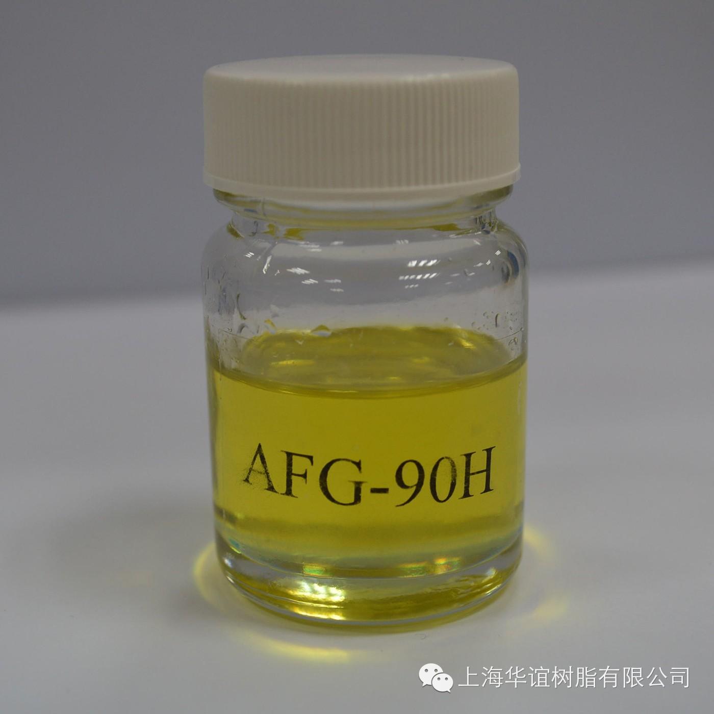 环氧树脂AFG-90H图片