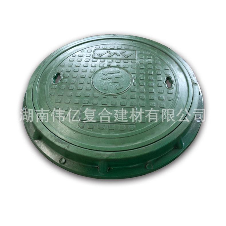 伟亿牌树脂井盖复合材料圆形井盖绿化井盖700*50mm 重型圆盖板 厂家直销图片