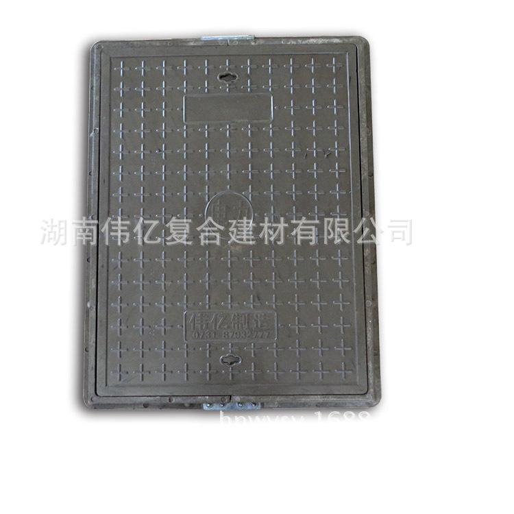 伟亿牌高分子树脂井盖复合材料方形井盖500*400*40mm  复合电力盖板 C型