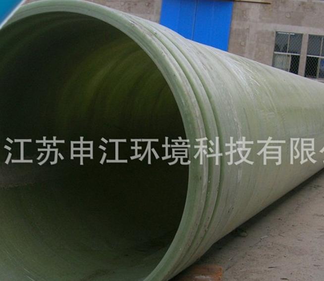 申江玻璃钢管道 DN400 玻璃钢排水管道 电话议价