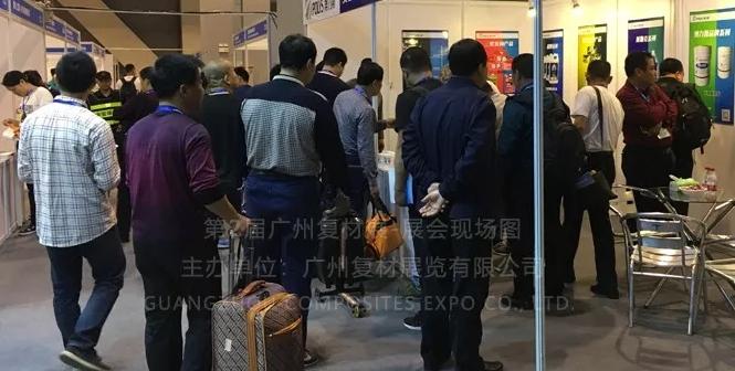 1诚邀您莅临参观第3届广州复合材料及制品展览会