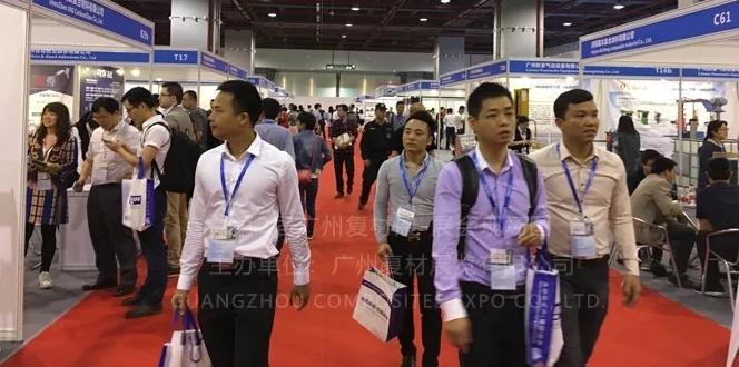 诚邀您莅临参观第3届广州复合材料及制品展览会