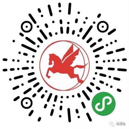 热烈祝贺常州天马集团有限公司成功入驻小程序丨红眼兔微商城!