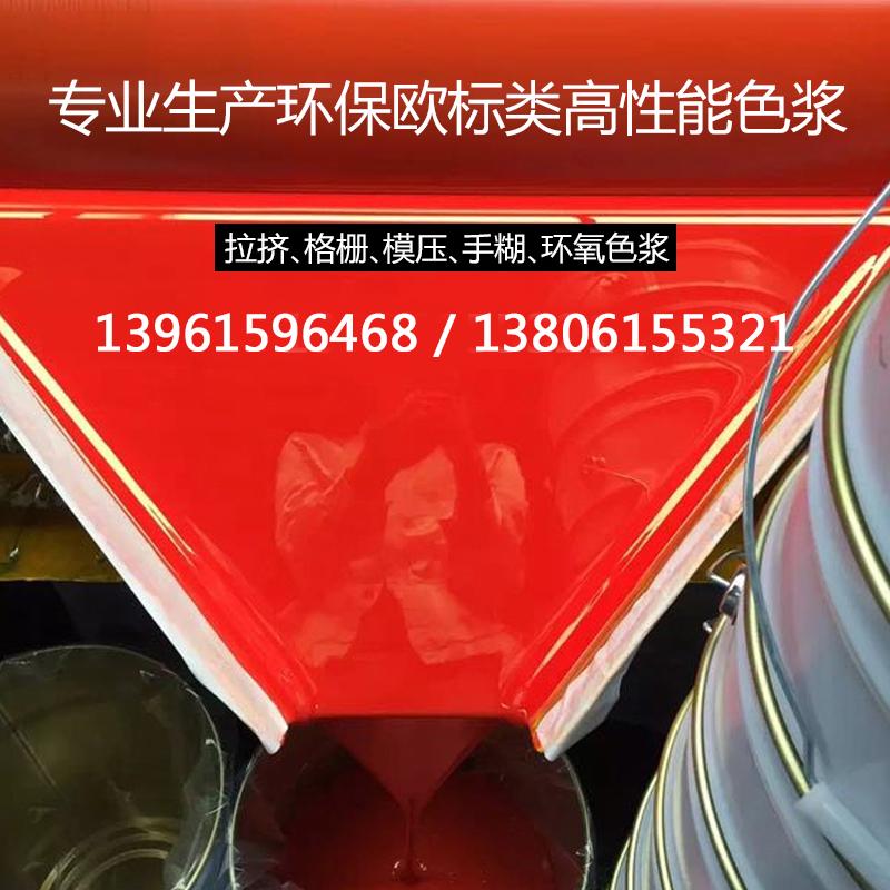 宜兴威宇可根据客户实际来样进行配色 价格面议图片