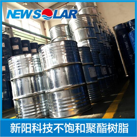新阳  80FN 柔性树脂 适用于柔性制品 用途广泛 价格电议图片