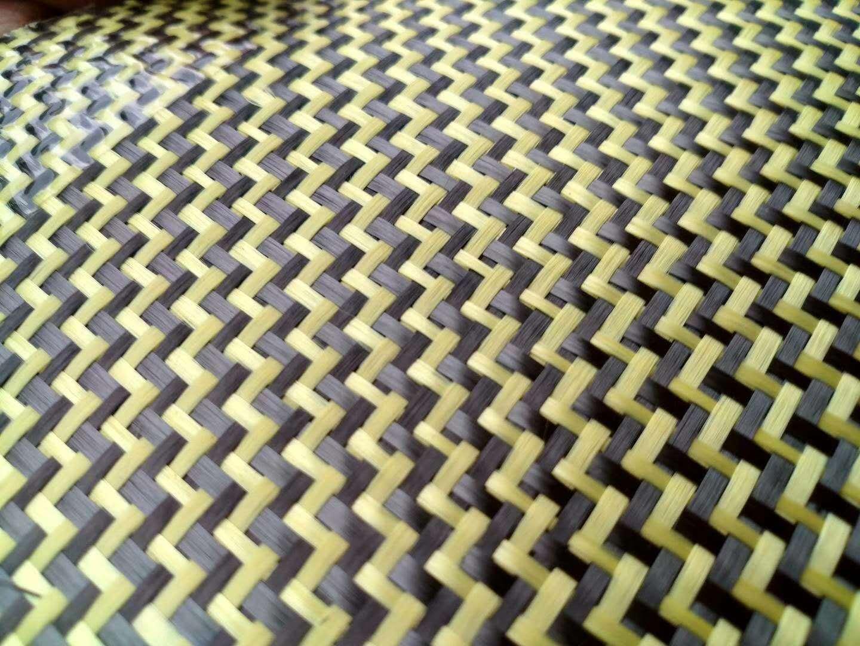 W型芳碳纤维混编布