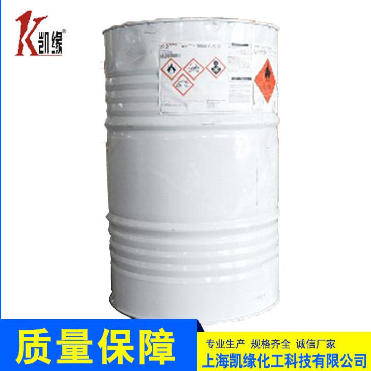 上海凯缘 供应阻燃树脂亚什兰F240 价格电议图片