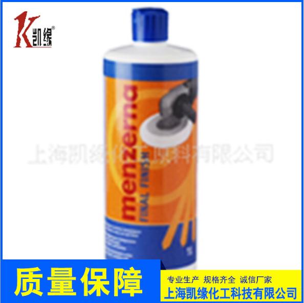 上海凯缘 专业供应橱柜门板专用抛光液 抛光剂 美容研磨剂划痕修复 价格电议图片