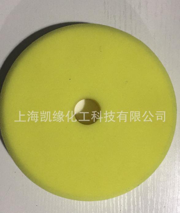 上海凯缘 厂家直销海绵轮平面抛光盘自粘海绵轮汽车美容镜面打磨海绵抛光轮 价格电议图片