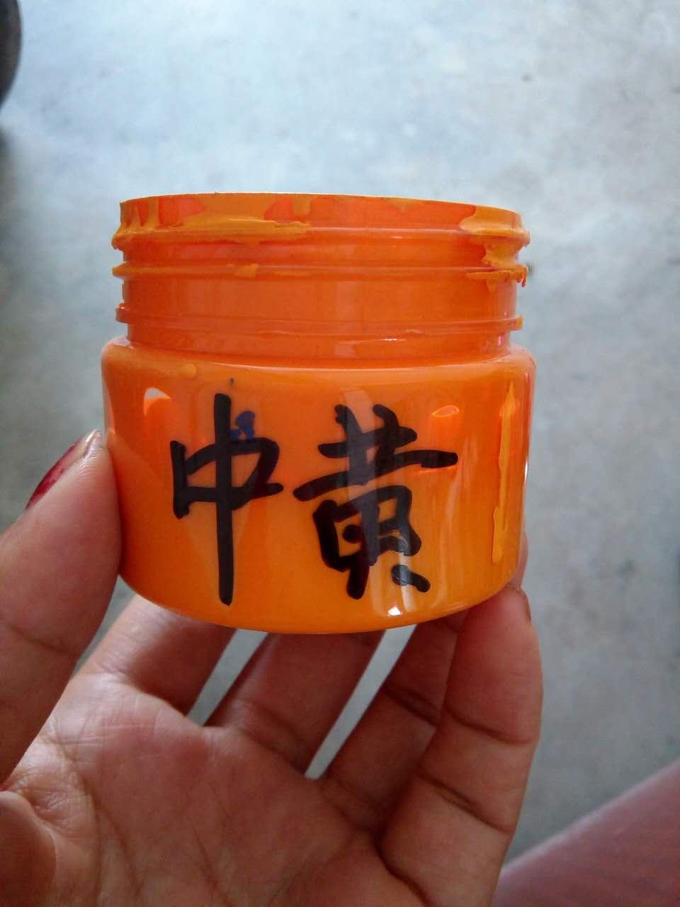 不饱和树脂专用油性色浆  主要用于玻璃钢制品调色图片