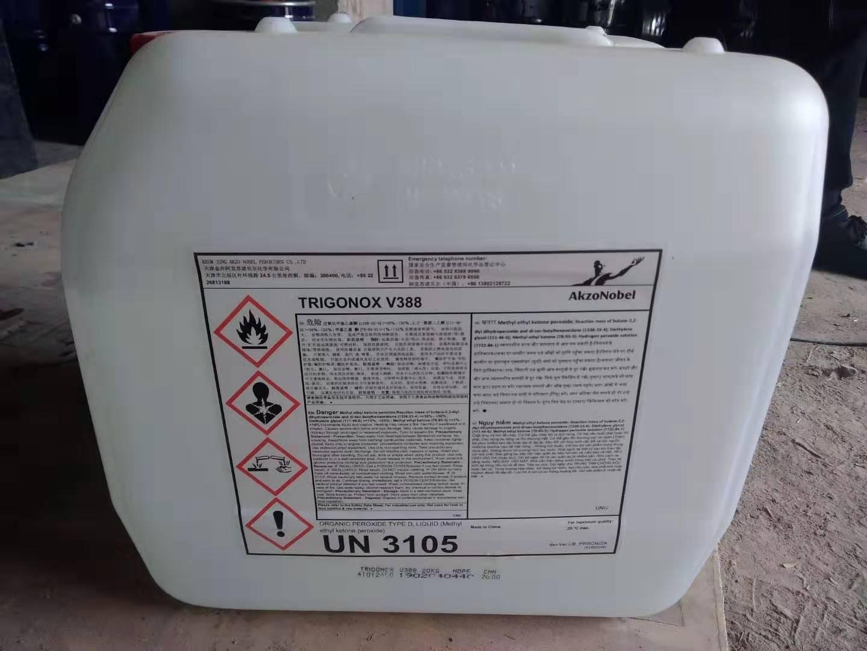 V388固化剂图片