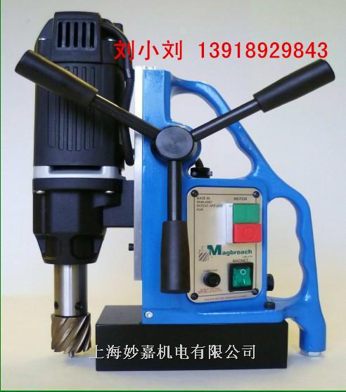 进口磁力钻,核电站专用钻孔磁座钻MD50,优惠促销图片