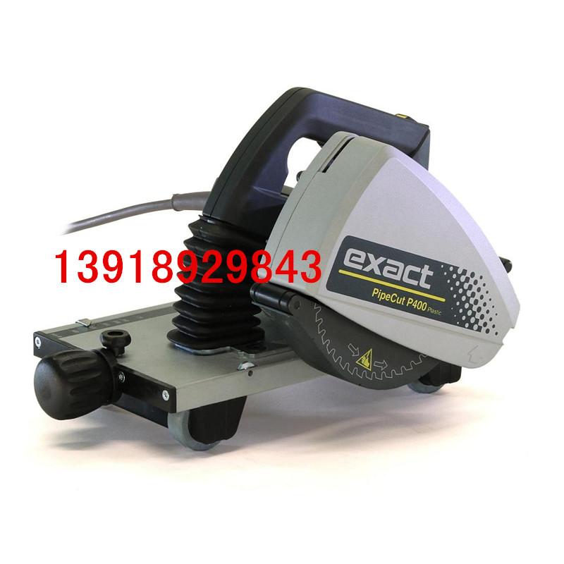 上海手提充电型切管机,户外携带方便的加工切管机P400图片