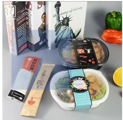 一次性快餐盒 外卖打包盒 双层打包盒便当盒 厂家直销外卖盒