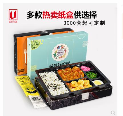 包邮 一次性外卖盒 快餐盒纸盒 打包盒高档餐盒 五格餐盒 50套