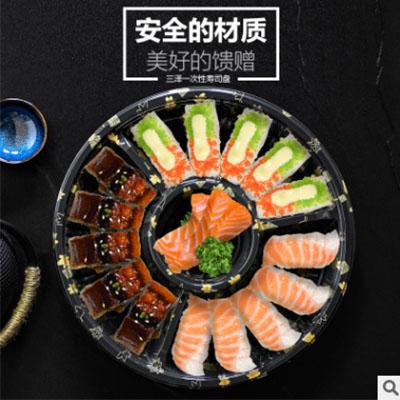 三泽 双层 异形寿司盒一次性印花寿司三文鱼 拼盘塑料打包盒 畅销图片