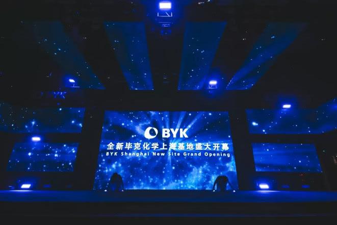 毕克化学上海一体化基地正式开幕-复合材料网