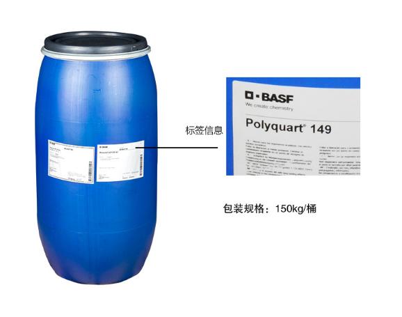 巴斯夫硬表面清洗剂添加剂玻璃清洁剂Polyquart 149