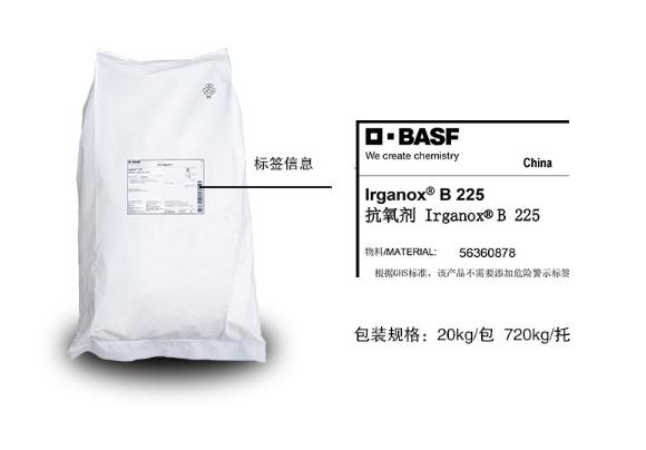 巴斯夫协效抗氧化剂 Irganox B 225 图片