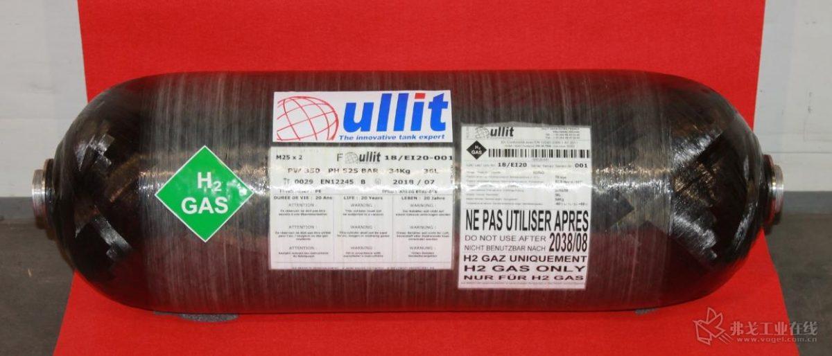 一个350 bar的复合材料储氢罐-复合材料网