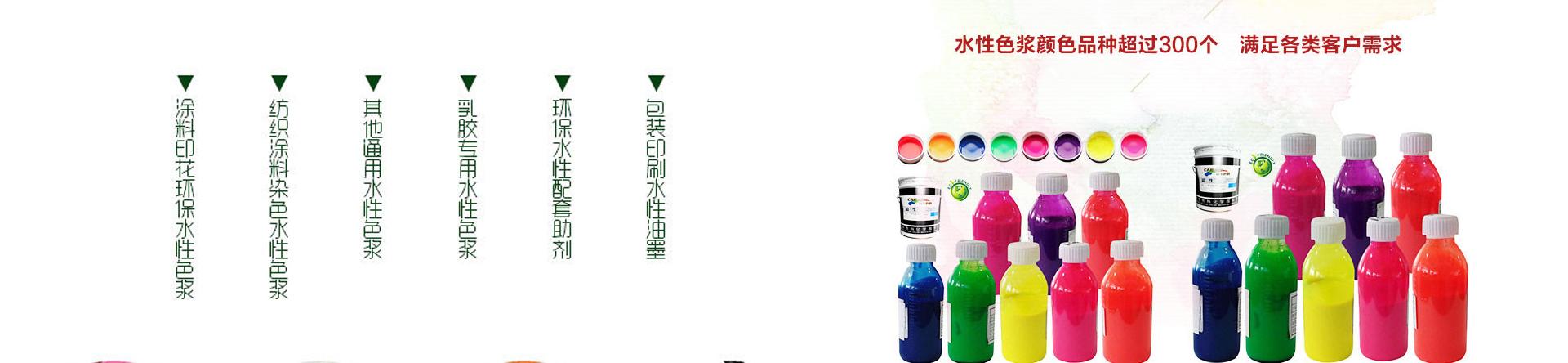 色彩盛宴_02.jpg