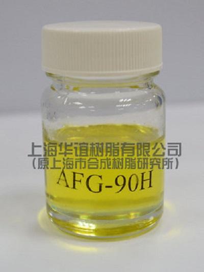 AFG-90H航空级耐高温三官能团环氧树脂图片