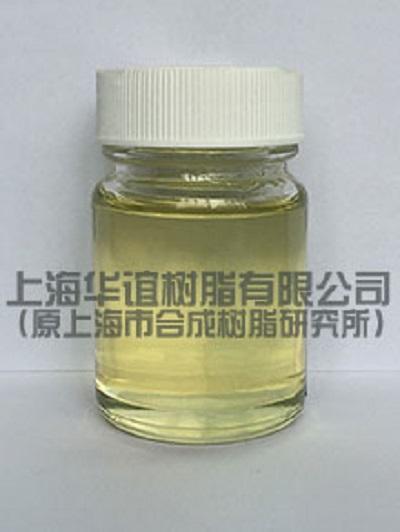 AFG-90MH三官能团高性能环氧树脂图片