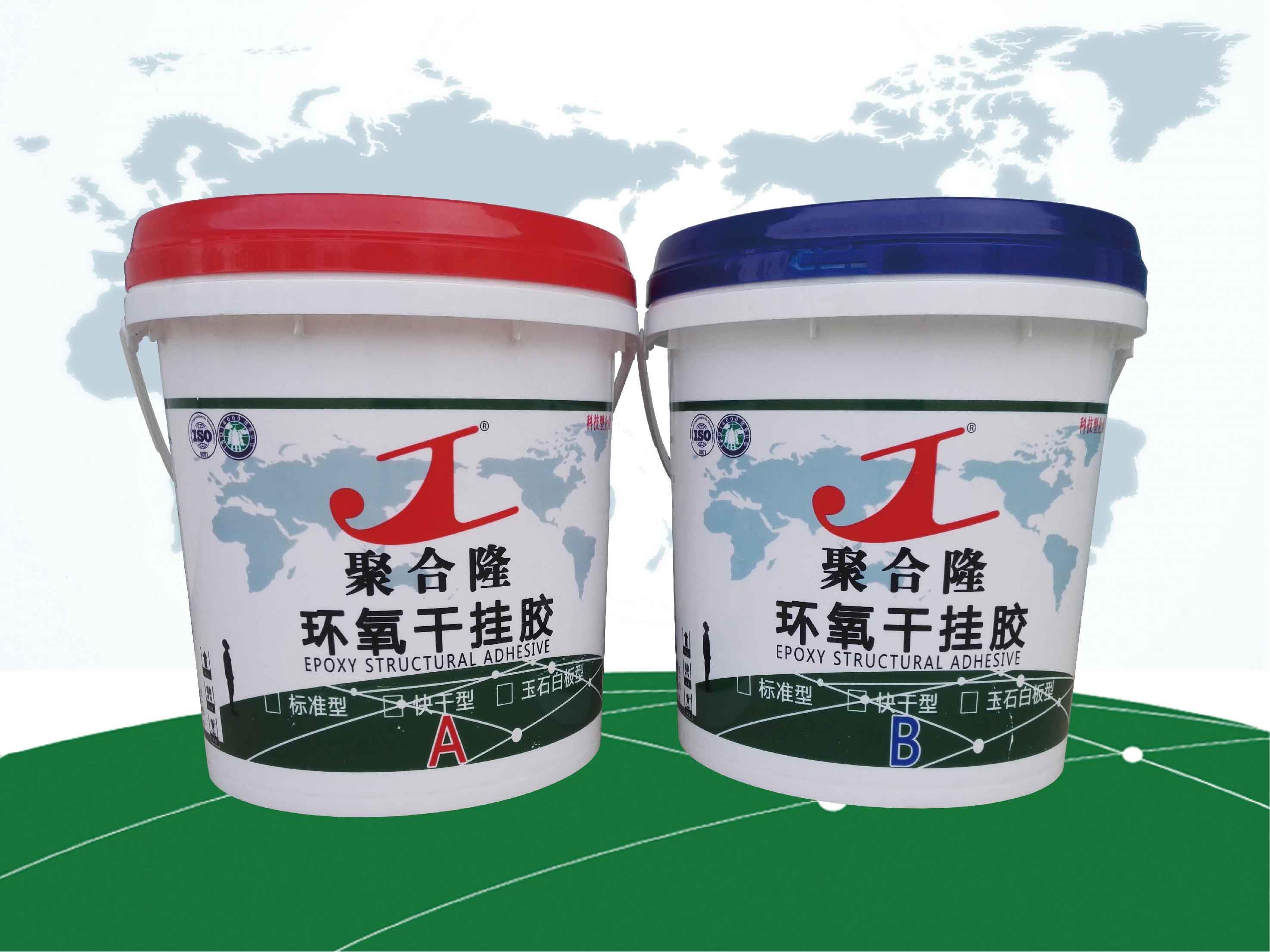 供应石材干挂胶 粘接牢固安全环保环氧树脂型AB胶