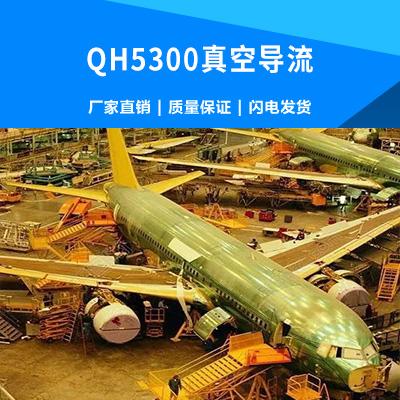 QH5300真空导流,手糊环氧树脂,阻燃树脂图片