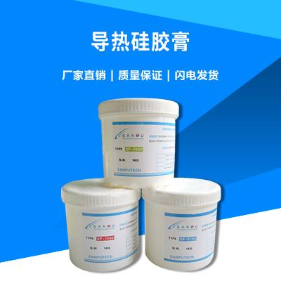 高品质 高导热硅脂 导热硅胶膏 LED导热硅胶 粘性固化 导热硅脂图片