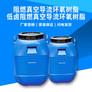 阻燃真空导流环氧树脂,低卤阻燃真空导流环氧树脂
