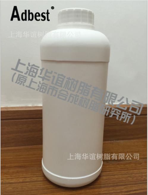 9302A/B 预浸料树脂