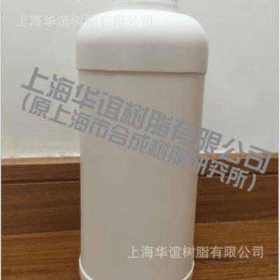 9301A/B 预浸料树脂