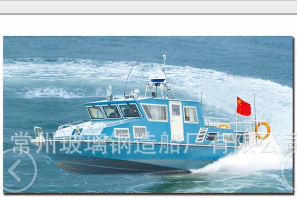 专业生产 987高速巡逻艇 常州制造