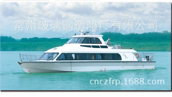 供应休闲游艇系列 23米接待艇 常州玻璃钢造船厂制造