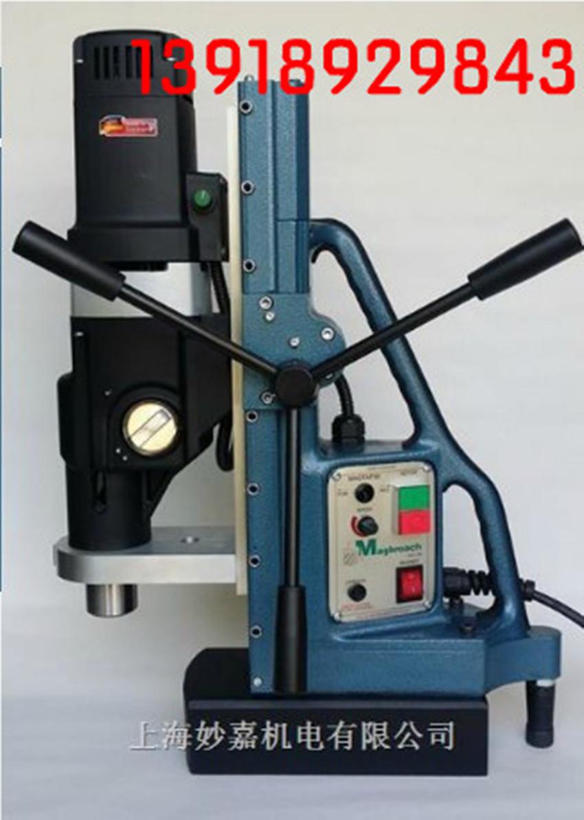 经久耐用磁力钻,进口大型钻孔磁座钻MTD140图片