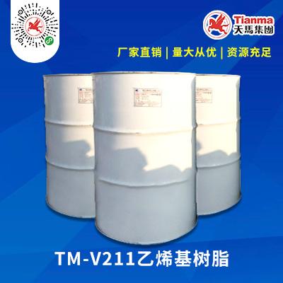 天马  TM-V211乙烯基树脂  0元试样图片