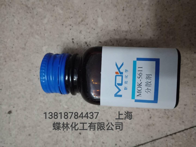 德国默克MOK-5611 润湿分散剂图片