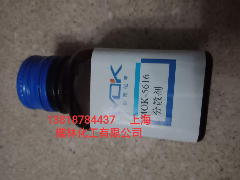 德国默克MOK-5632润湿分散剂图片